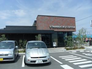 Starbucks in Kofu