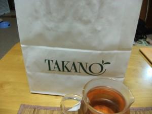 Takano, Bag