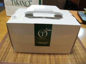 Takano, Box