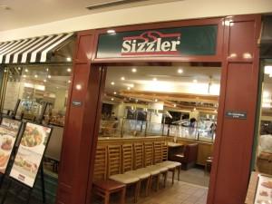 Sizzler, Odaiba