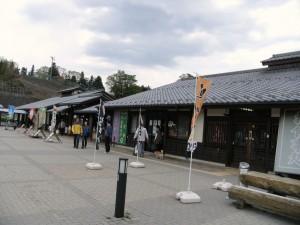 Shinshu Tsutakijuku