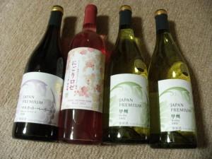 Yamanashi wines