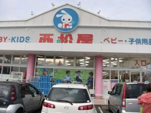 Nishimatsuya in Kofu