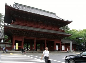 Zojo-ji, Shiba