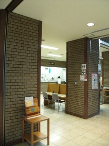 Passport center in Kofu